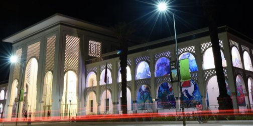 The Mohammed VI Museum of Modern and Contemporary Art (MMVI